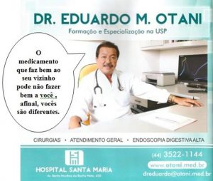 Mais uma dica do nosso competente Dr. Eduardo. Bom seguir...